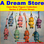 Click for FULL SET OF 8PC CARE BEAR SERIES 2 PHONE STRAP EDITION Detail