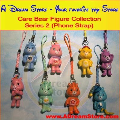 Detail Picture for FULL SET OF 8PC CARE BEAR SERIES 2 PHONE STRAP EDITION