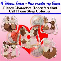 Click for FULL SET OF 5 PAIR DISNEY SWEET PAIR CELL PHONE STRAP COLLECTION Detail