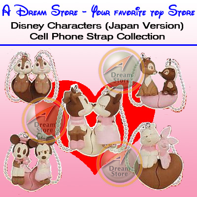 Detail Picture for FULL SET OF 5 PAIR DISNEY SWEET PAIR CELL PHONE STRAP COLLECTION