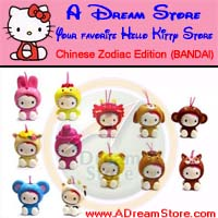 Click for FULL SET OF 12PC HELLO KITTY CHINESE ZODIAC CELL PHONE STRAP COLLECTION Detail
