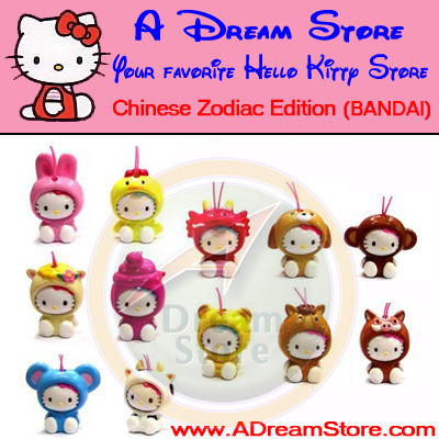 Detail Picture for FULL SET OF 12PC HELLO KITTY CHINESE ZODIAC CELL PHONE STRAP COLLECTION