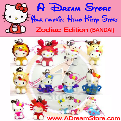 Detail Picture for FULL SET OF 12PC HELLO KITTY ZODIAC CELL PHONE STRAP COLLECTION