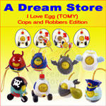 Picture for FULL SET OF 8PC I Love Egg FIGURE COPS AND ROBBERS COLLECTION