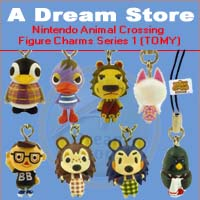 Picture for FULL SET OF 8PC NINTENDO ANIMAL CROSSING FIGURE CHARM COLLECTION SERIES 1
