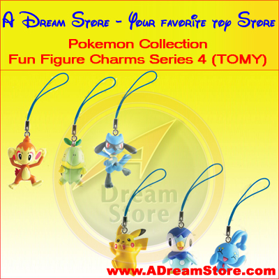 Detail Picture for FULL SET OF 6PC THE POKEMON FUN FIGURE CHARMS COLLECTION SERIES 4 BY TOMY