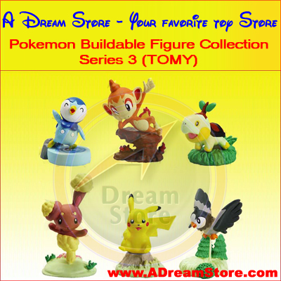Detail Picture for FULL SET OF 6PC THE POKEMON BUILDABLE FIGURE COLLECTION SERIES 3 BY TOMY