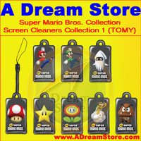 Click for FULL SET OF 8PC SUPER MARIO BROS. SCREEN CLEANERS COLLECTION 1 Detail