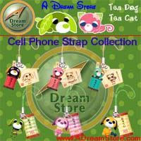 Picture for FULL SET OF 6 PAIR TEA DOG AND TEA CAT WISH COME TURE CELL PHONE STRAP COLLECTION