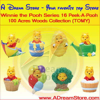 Detail Picture for FULL SET OF 8PC WINNIE THE POOH PEEK-A-POOH 100 ACRES WOODS FIGURE COLLECTION SERIES 16
