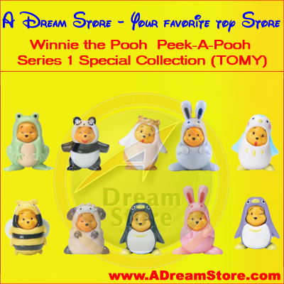 Detail Picture for FULL SET OF 10PC WINNIE THE POOH PEEK-A-POOH FIGURE COLLECTION SERIES 1 SPECIAL REPRODUCTION