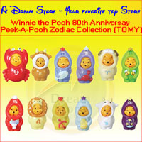 Click for FULL SET OF 12PC WINNIE THE POOH PEEK-A-POOH Zodiac FIGURE COLLECTION SERIES 11 Detail